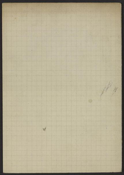 Anatole Rivoallan Blank card