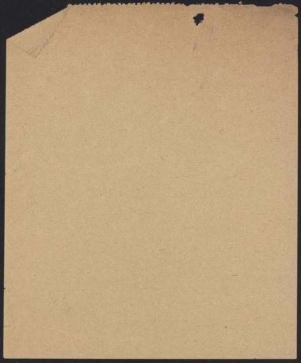 Roger Caillois Blank card