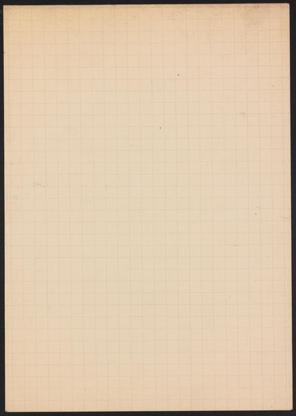 Gerry Gischia Blank card