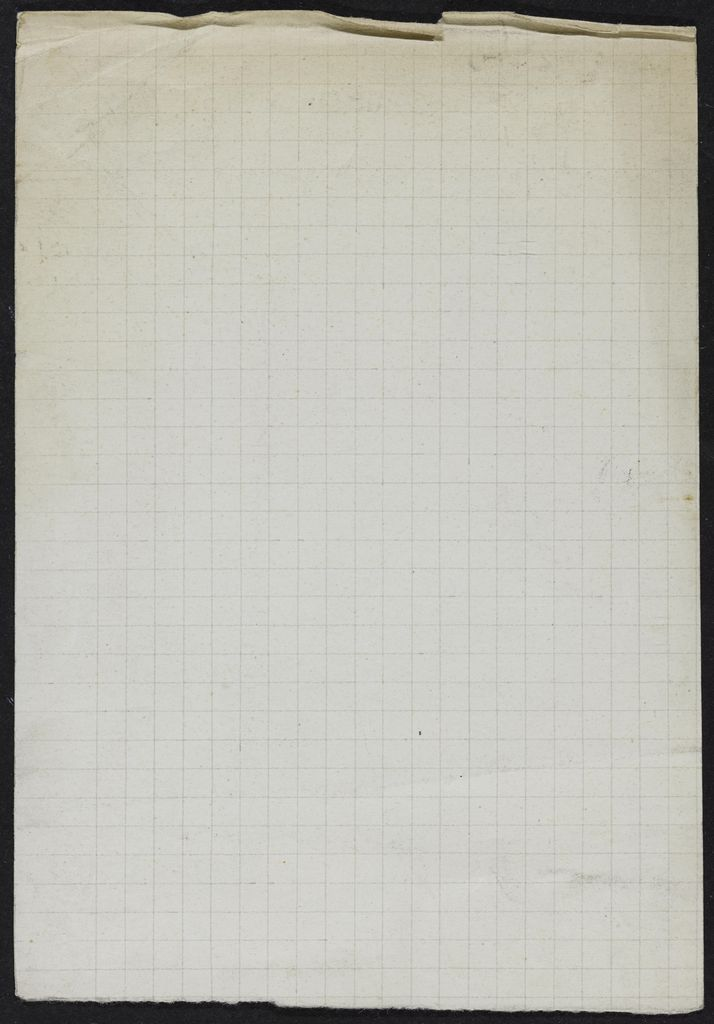 Hélène de Wendel Blank card (large view)