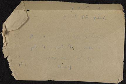 Mrs. Thornton Baker Blank card